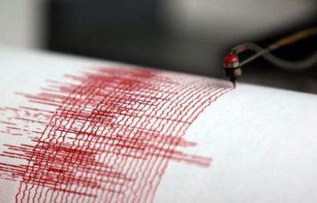 Cutremur mare in Romania