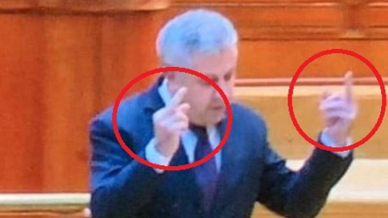 Florin Iordache gesturi obscene parlament