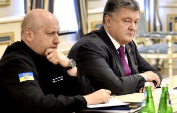 Legea Martiala Ucraina