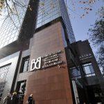 Bursa de Valori Bucuresti
